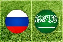 Ρωσία εναντίον του αγώνα ποδοσφαίρου της Σαουδικής Αραβίας Στοκ Εικόνες
