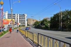 Ρωσία Η πόλη του Μούρμανσκ Λεωφόρος Λένιν Στοκ Φωτογραφία