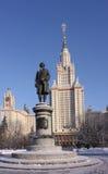 Ρωσία Κρατικό πανεπιστήμιο της Μόσχας Μνημείο Lomonosov Στοκ φωτογραφίες με δικαίωμα ελεύθερης χρήσης