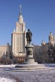 Ρωσία Κρατικό πανεπιστήμιο της Μόσχας Μνημείο Lomonosov Στοκ Φωτογραφίες
