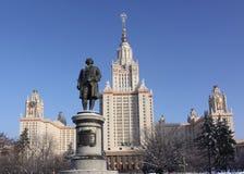 Ρωσία Κρατικό πανεπιστήμιο της Μόσχας Στοκ Φωτογραφία