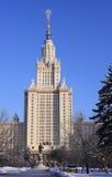 Ρωσία Κρατικό πανεπιστήμιο της Μόσχας Στοκ φωτογραφία με δικαίωμα ελεύθερης χρήσης