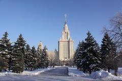Ρωσία Κρατικό πανεπιστήμιο της Μόσχας Στοκ Φωτογραφίες