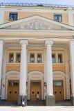 Ρωσία, Μόσχα, Εμπορικό και Βιομηχανικό Επιμελητήριο της Ρωσικής Ομοσπονδίας στοκ φωτογραφίες με δικαίωμα ελεύθερης χρήσης