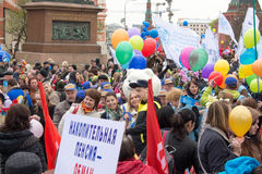 05/01/2015 Ρωσία, Μόσχα Επίδειξη στο κόκκινο τετράγωνο Εργασία DA Στοκ Φωτογραφίες
