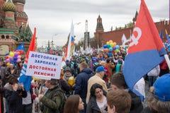 05/01/2015 Ρωσία, Μόσχα Επίδειξη στο κόκκινο τετράγωνο Εργασία DA Στοκ φωτογραφίες με δικαίωμα ελεύθερης χρήσης