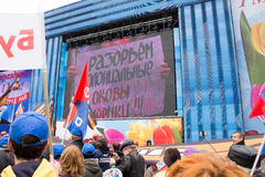 05/01/2015 Ρωσία, Μόσχα Επίδειξη στο κόκκινο τετράγωνο Εργασία DA Στοκ φωτογραφία με δικαίωμα ελεύθερης χρήσης