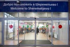 Ρωσία, Μόσχα, η μπροστινή πόρτα στον αερολιμένα Sheremetyevo Στοκ Φωτογραφίες