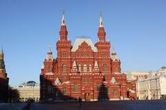 Ρωσία, Μόσχα Κρατικό ιστορικό μουσείο Στοκ εικόνες με δικαίωμα ελεύθερης χρήσης