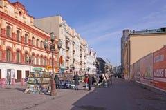 Ρωσία Μόσχα Οδός Arbat Στοκ εικόνα με δικαίωμα ελεύθερης χρήσης