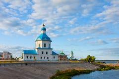 Ρωσία. Πρωτεύουσα της πόλης Chuvashiya - Cheboksary Στοκ εικόνες με δικαίωμα ελεύθερης χρήσης