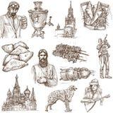 Ρωσία απεικόνιση αποθεμάτων