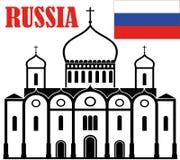 Ρωσία Στοκ εικόνα με δικαίωμα ελεύθερης χρήσης