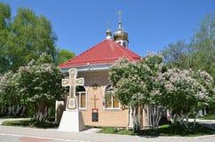 Ρωσία, Adygea, χωριό Pobeda, έρημοι mihaylo-Afonskaya (μοναστήρι), η εκκλησία του αρχαγγέλου Michael Στοκ εικόνα με δικαίωμα ελεύθερης χρήσης