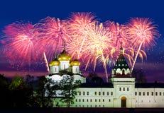 Ρωσία, Kostroma πόλη, μοναστήρι Ipatievsky Στοκ εικόνες με δικαίωμα ελεύθερης χρήσης