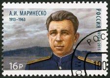 ΡΩΣΙΑ - 2015: παρουσιάζει Αλέξανδρο Ivanovich Marinesko (1913-1963), σειρά τα ήρωας-submariners Στοκ Φωτογραφίες