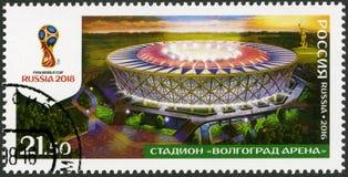 ΡΩΣΙΑ - 2016: παρουσιάζει χώρο του Βόλγκογκραντ, Βόλγκογκραντ, στάδια σειράς, Παγκόσμιο Κύπελλο Ρωσία ποδοσφαίρου του 2018 Στοκ εικόνα με δικαίωμα ελεύθερης χρήσης
