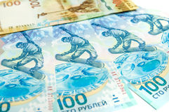 Ρωσικά αναμνηστικά τραπεζογραμμάτια Στοκ φωτογραφίες με δικαίωμα ελεύθερης χρήσης