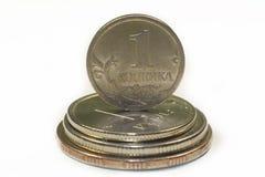 Ρωσικά νομίσματα σε ένα άσπρο υπόβαθρο Στοκ εικόνες με δικαίωμα ελεύθερης χρήσης