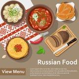 Ρωσικά τρόφιμα Επίπεδος βάλτε την απεικόνιση ύφους απεικόνιση αποθεμάτων