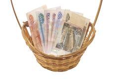 Ρωσικά χρήματα καλαθιών Στοκ εικόνα με δικαίωμα ελεύθερης χρήσης