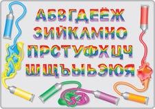 Ρωσικές επιστολές των μικτών ελαιοχρωμάτων διανυσματική απεικόνιση