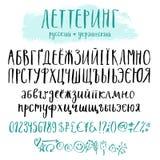 Ρωσικές και ουκρανικές επιστολές καθορισμένες Στοκ Φωτογραφία