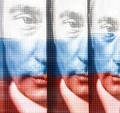 Ρωσική αφίσα Προέδρου του Vladimir Putin με την επικάλυψη σημαιών διανυσματική απεικόνιση