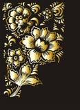 Ρωσική λαϊκή διανυσματική απεικόνιση Khokhloma τέχνης Το θέμα για τις ευχετήριες κάρτες και πρόσκληση με τα χρυσά λουλούδια και τ Στοκ Εικόνες