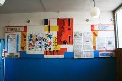 Ρωσική επαρχία, αγγελίες τοίχων Στοκ Φωτογραφίες