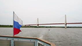 Ρωσική σημαία που κυματίζει στον αέρα απόθεμα βίντεο