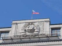 Ρωσική σημαία Στοκ Φωτογραφία