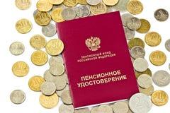 Ρωσική σύνταξη Στοκ εικόνα με δικαίωμα ελεύθερης χρήσης