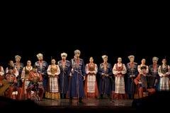 Ρωσική χορωδία Στοκ εικόνα με δικαίωμα ελεύθερης χρήσης