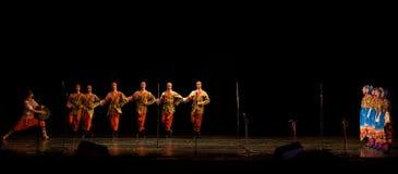 Ρωσική Kuban Cossack χορωδία Στοκ Φωτογραφία