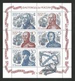 Ρωσικοί ναυτικοί διοικητές στοκ εικόνες