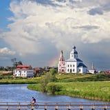 Ρωσικός εσωτερικός Ουράνιο τόξο και τοπίο Στοκ Φωτογραφίες