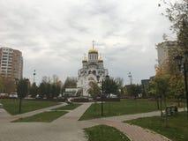 Ρωσικός καθεδρικός ναός στοκ εικόνες