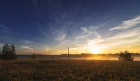 Ρωσικός τομέας OH, μυστήριο έδαφος Στοκ εικόνες με δικαίωμα ελεύθερης χρήσης