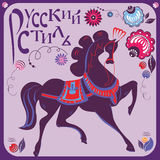 Ρωσικό άλογο ύφους Στοκ εικόνες με δικαίωμα ελεύθερης χρήσης