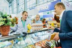 Ρωσικό αγροβιομηχανικό χρυσό φθινόπωρο έκθεσης Στοκ Φωτογραφίες