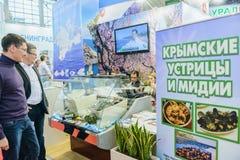 Ρωσικό αγροβιομηχανικό χρυσό φθινόπωρο έκθεσης Στοκ εικόνα με δικαίωμα ελεύθερης χρήσης