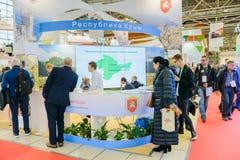 Ρωσικό αγροβιομηχανικό χρυσό φθινόπωρο έκθεσης Στοκ Εικόνες