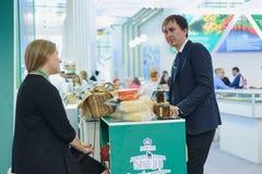 Ρωσικό αγροβιομηχανικό χρυσό φθινόπωρο έκθεσης Στοκ εικόνες με δικαίωμα ελεύθερης χρήσης
