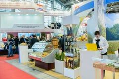 Ρωσικό αγροβιομηχανικό χρυσό φθινόπωρο έκθεσης Στοκ φωτογραφίες με δικαίωμα ελεύθερης χρήσης