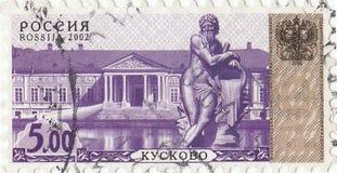 ρωσικό γραμματόσημο σειράς ταχυδρομικών τελών ζώων Στοκ Φωτογραφία
