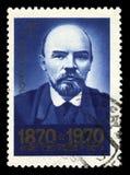 Ρωσικό γραμματόσημο του Βλαντιμίρ Λένιν Στοκ εικόνες με δικαίωμα ελεύθερης χρήσης