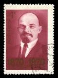 Ρωσικό γραμματόσημο του Βλαντιμίρ Λένιν Στοκ εικόνα με δικαίωμα ελεύθερης χρήσης
