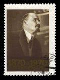 Ρωσικό γραμματόσημο του Βλαντιμίρ Λένιν Στοκ Φωτογραφία