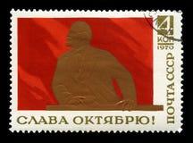 Ρωσικό γραμματόσημο του Βλαντιμίρ Λένιν Στοκ φωτογραφίες με δικαίωμα ελεύθερης χρήσης